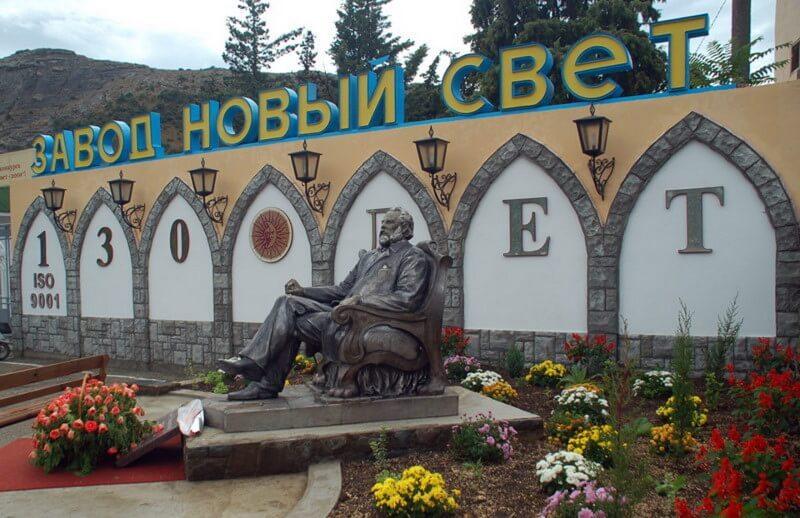 Крымские вина Новый свет дегустация